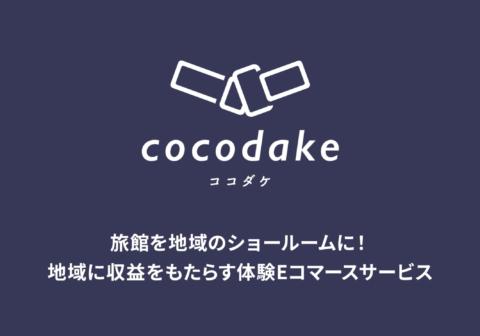 cocodake